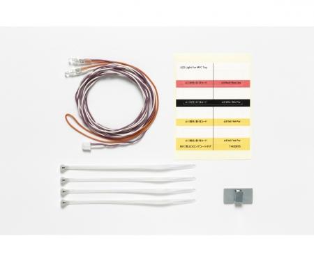 MFC-LED Weiss Ø3mm (2) Länge 1100mm