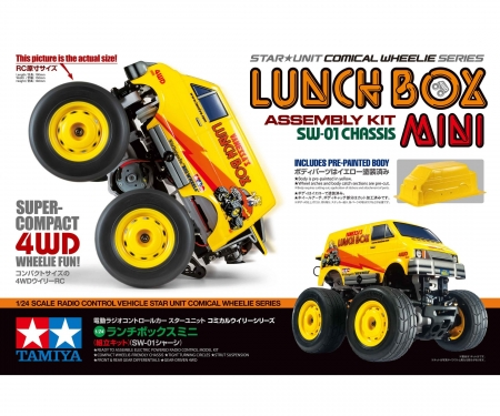 Star Unit Lunch Box Mini SW-01