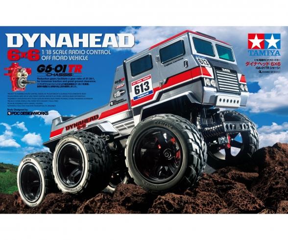 Dynahead 6x6 (G6-01TR)