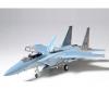 1:32 Mc Donnell DOUGLAS F-15 EAGL