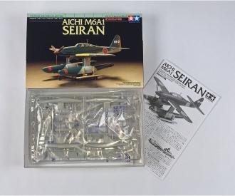 SEIRAN