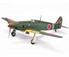 1:72 Ki-61-Id Hien