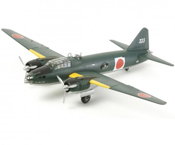1:48 WWII Mitsubishi G4M1 Modell 11 (17)