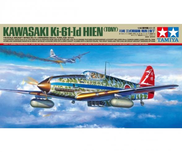 1/48 Ki-61-I d Hien