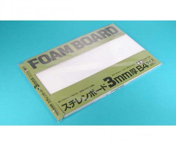Foam Board 3mm (3) 257x364mm