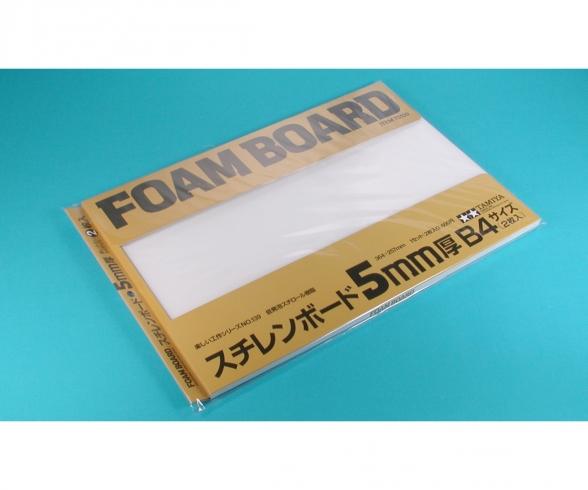 Foam Board 5mm (2) 257x364mm
