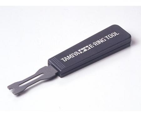 E-Ring Tool 2 mm