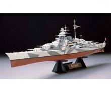 1:350 WWII Ger. Battleship Tirpitz