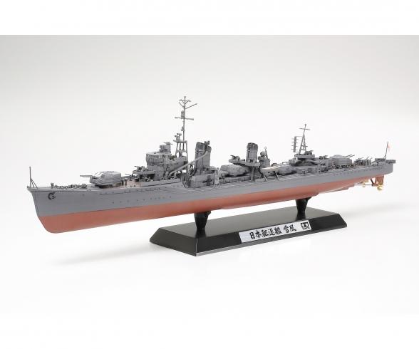 1:350 WWII Japanese Destroyer Yukikaze