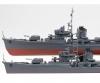 1:350 Jap. Yukikaze Zerstörer
