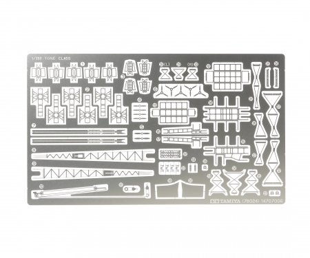 "1:350 W.S. Japan.Heavy Cruiser ""Tone"""