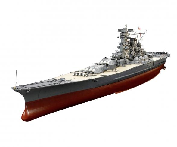 1:350 WWII Japanese Battleship Yamato