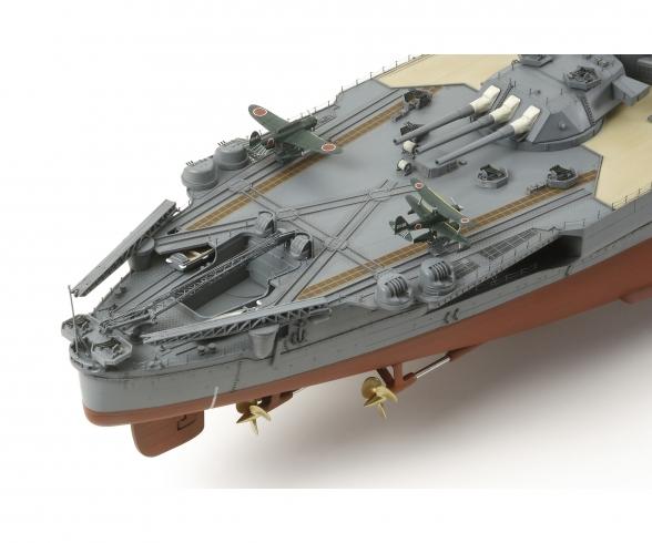1:350 Jap. Schlachtschiff Yamato
