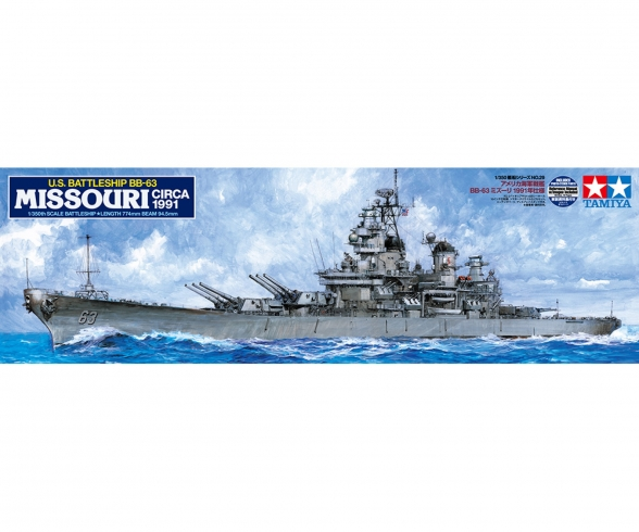1:350 US Schlacht. BB-63 Missouri ('91)