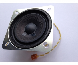 Speaker Unit for 56511