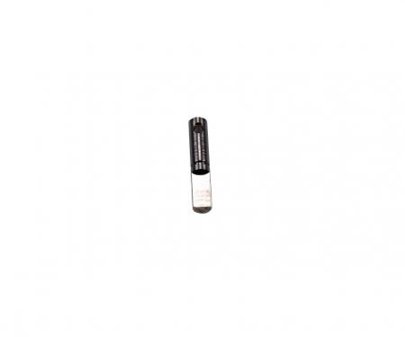 5x26.7mm Joint Shaft (MC22 x1) : CC-02