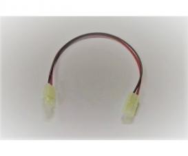 Battery Ext Code250mm(RD/BK)#16:58519