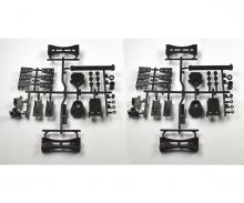 Y-Parts Bag(Yx2) : 56357