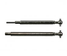 Front Drive Shaft (A, B) (MC23, MC24 x1)