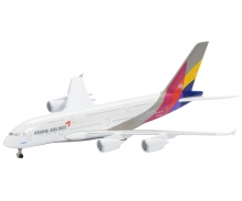 Asiana Airlines, A380-800 1:600