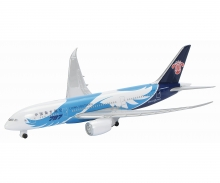 China Southern Airlines, B-787-8 1:600