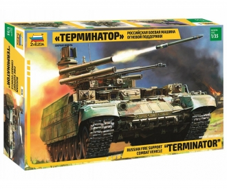 "1:35 BMPT ""Terminator"""