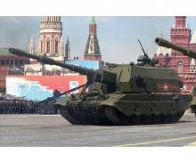 "1:35 2S35 ""Koalitsiya-SV"" Russian self-p"