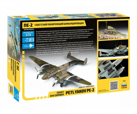 1:72 PetlyakovPe-2 Soviet fighter/bomber