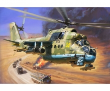 1:72 MIL - Mi 24P Helicopter
