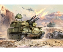 1:100 Soviet Anti Aircraft Weapon SHILKA