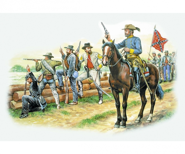 "1:72 Confederate Troops ""The Grays"""