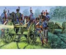 1:72 French Line/Guard Artillery