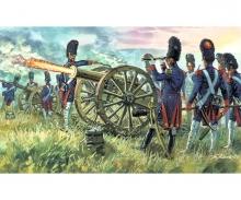 1:72 Imperial Guard Artillery