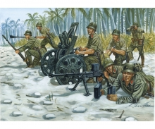 1:72 Japanese M92 Light Howitzer+AT Team