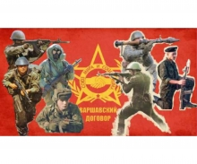 1:72 Fig. Warsaw Pact Troops