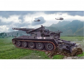 1:35 M110 Self Propelled Howitzer