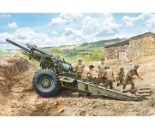1:35 M1 155mm Howitzer with crew