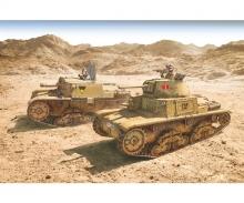 1:56/28mm It. Panzer u. Semovente Set