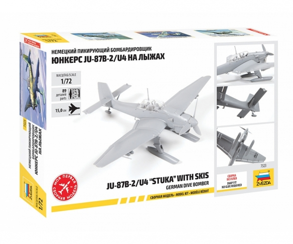 1:72 JU-87 B-2/U4 Stuka w/Ski