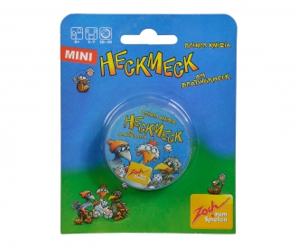 Mini Heckmeck am Bratwurmeck (in Metalldöschen)