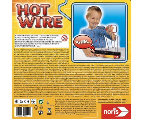 Hot Wire