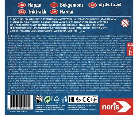 Deluxe Travel Game Backgammon