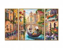 Venise - La cité lacustre